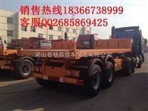 广东省江门市7.7米20英尺骨架式平板自卸后翻运输半挂车照片报价