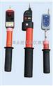 高压验电器生产厂家/特点