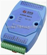 4-20mA轉modbus RTU,模擬量信號采集