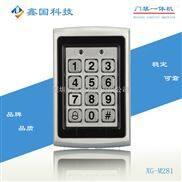 鑫国XG-M281