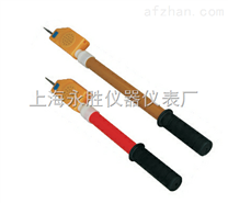 GSY-110KV高压验电器 价格大优惠