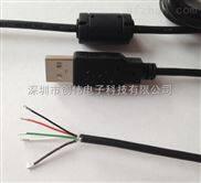 键盘鼠标 USB连接线 数据线厂家