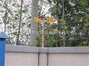 上海工厂电子围栏设系统安装