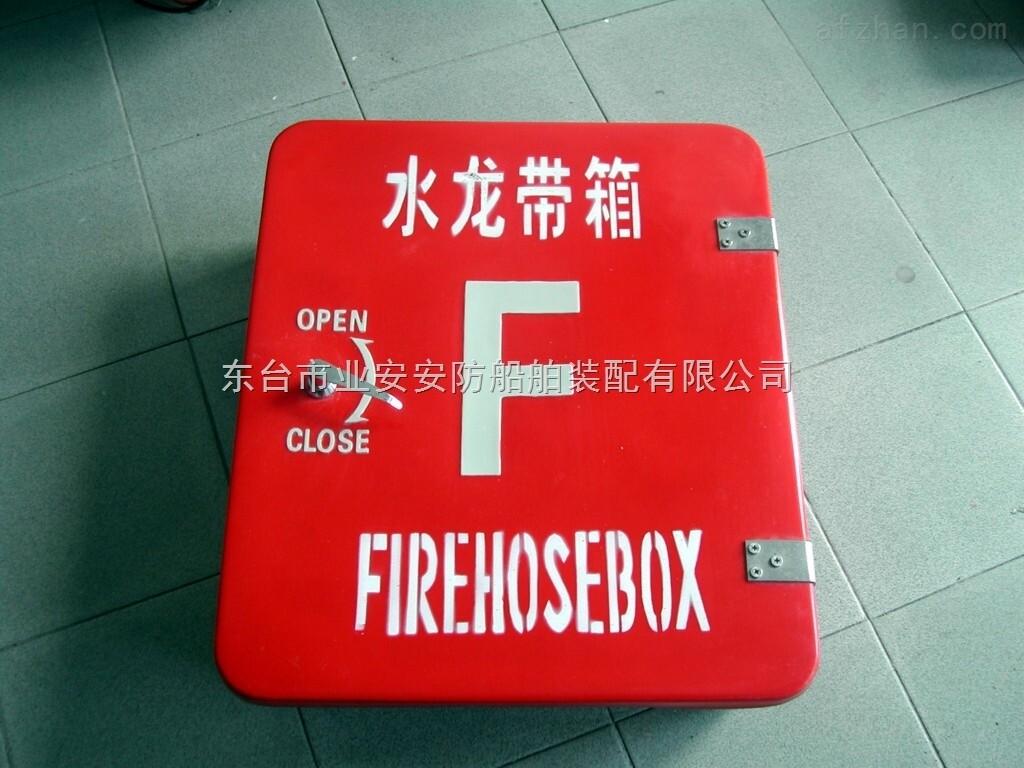 宜昌消防水龙箱生产商