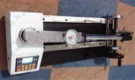 扭矩检定仪扭矩扳手检定仪代理商报价