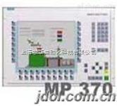 浙江 无锡 西门子MP370触摸偏移维修