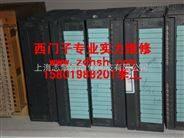 浙江西門子PLC300 bf sf燈亮維修