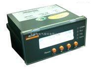 安科瑞ARD2L-250/KM智能电动机保护器带模拟量