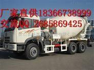 浙江省臨安市11立方混凝土攪拌車自重Z輕做到幾噸