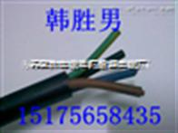 《河北大城》RVV软电缆//客户放心价RVV电缆