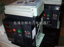 RMW1-2000/4P 630A