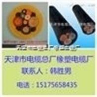 天津MYP-0.66/1.14电缆 《导体标称截面 /mm2》