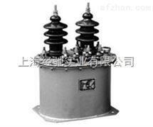 LJW-35,LJWD-35 户外式电流互感器
