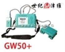 保护层厚度测定仪|天津市津维电子仪表有限公司