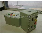 BDG58-余姚防爆溶剂回收机专用防爆控制箱  绍兴防爆电控箱价格