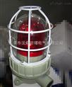 24V声光报警器厂家防爆报警器价格