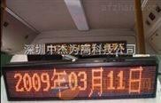 深圳那里购买公交车LED显示屏