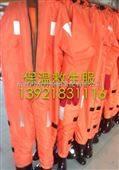 DFB-I船用保温救生服