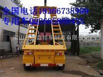 清流县10米53英尺骨架式平板后翻自卸半挂车标配多少钱