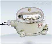 防爆電鈴型號BDL-125/220V報警防爆電鈴