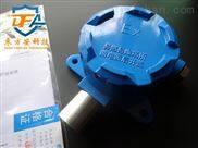 工业防爆型燃气探测器欢迎订购