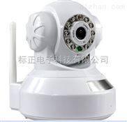 手机远程监控摄像机 IP摄像头