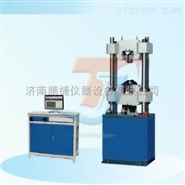 微机屏显钢筋液压拉断机/液压万能试验机制造厂家