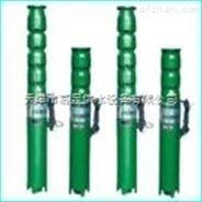 新加坡水泵产品2矿用水泵资料