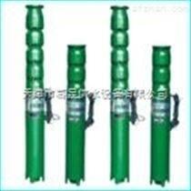 新加坡水泵產品2礦用水泵資料