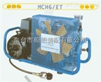空气呼吸器充气泵/充填泵/填充呼吸器泵