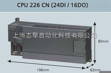 西门子PLC电源烧毁维修