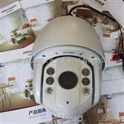 海康威视540线红外模拟智能球机