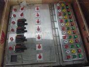 來图定做304材质防爆配电箱