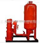 消防稳压供水设备 消防稳压给水成套机组