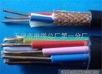 阻燃型铜带屏蔽控制电缆ZR-KVVP2精品热销产品6