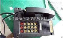 KTH15A型礦用本質安全型自動電話機