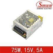 15V5A小体积开关电源