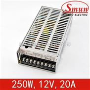 12V20A小体积开关电源