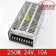 24V10A小体积开关电源