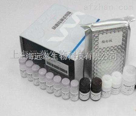人巨噬细胞炎性蛋白5(MIP-5)ELISA试剂盒