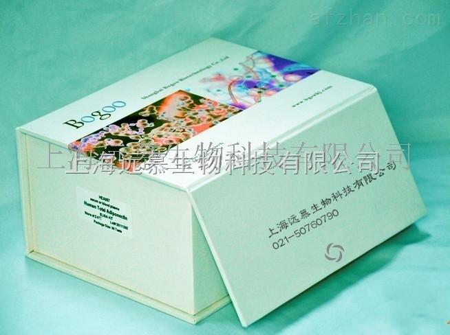 人可溶性E选择素(sE-selectin)ELISA试剂盒