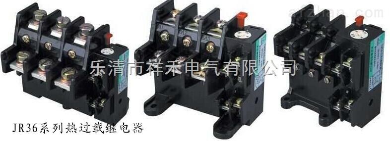 jr36-160热过载继电器