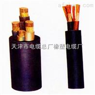天津YCP|YCWP橡套电缆3*25+1*10屏蔽软电缆【品牌电缆质量保证】