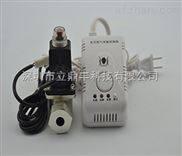 深圳联网燃气报警器