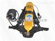 RHZK-6/30-II正压式空气呼吸器