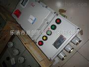 防爆磁力启动器7.5kw电机用防爆磁力启动器