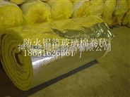 河北供應12公斤鋼構玻璃棉卷氈鋁箔紙貼面