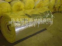 河北供应12公斤钢构玻璃棉卷毡铝箔纸贴面