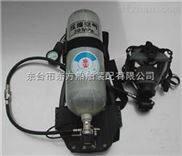 RHZKF-9/30-II正压式空气呼吸器