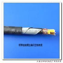 KYJV-ZR 铜芯交联控制电缆(图)片示意图解释